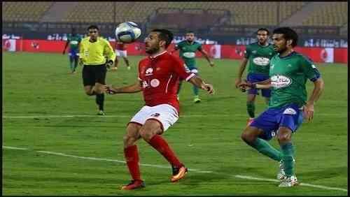 موعد مباراة الأهلي ومصر المقاصة الجولة 28 اليوم بتاريخ 19 سبتمبرفي الدوري المصري والقنوات الناقلة والتشكيل المتوقع