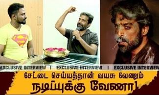 Actor Guru Somasundaram Interview on IBC Tamil