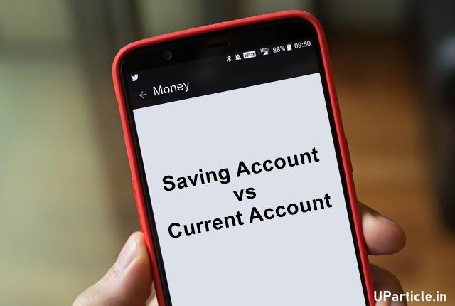 Saving Account और Currunt अकाउंट क्या है?