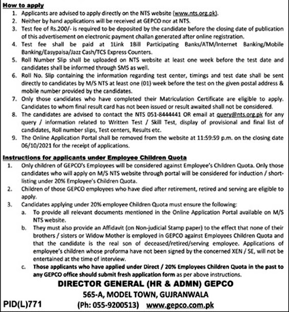 GEPCO  Latest Jobs 2021   ALM Careers   NTS WAPDA Recruitment - GEPCO  Gujranwala electric power company