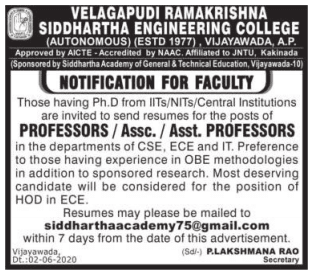 Vijayawada, Assistant professors Jobs in Velagapudi Ramakrishna Siddhartha Engineering College  Recruitment 2020