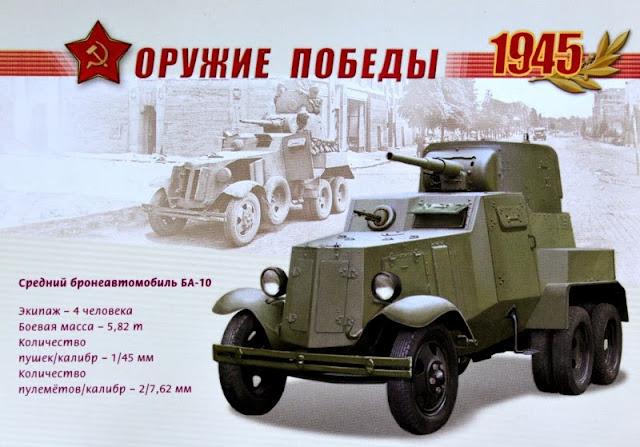 BA-100 radziecki samchód pancerny