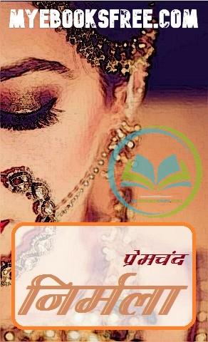 Nirmala by Munshi Premchand ebook pdf download