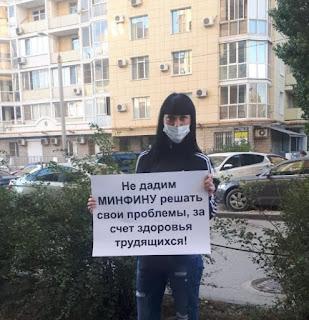 Одиночные пикеты в Волгограде