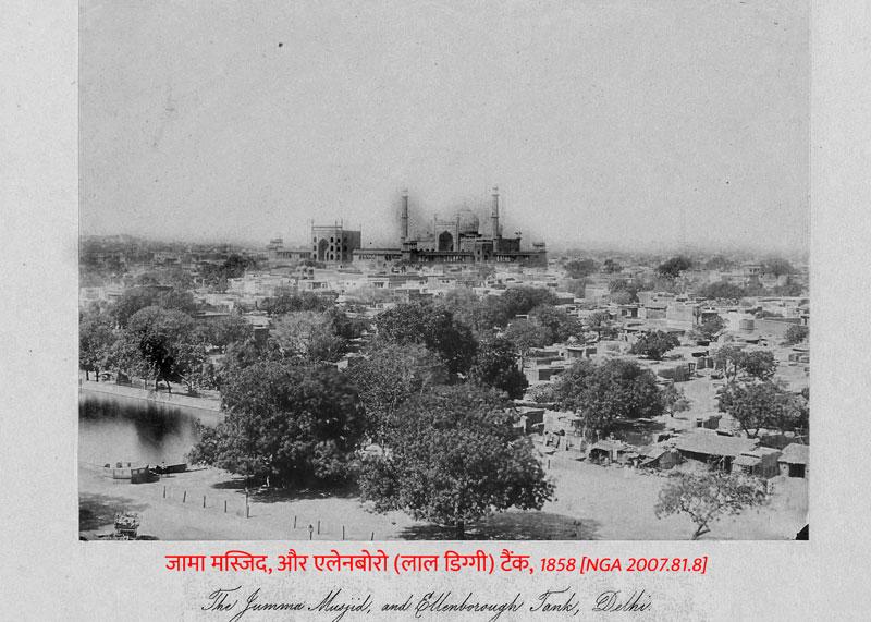 जामा मस्जिद और एलेनबोरो (लाल डिग्गी) टैंक, 1858