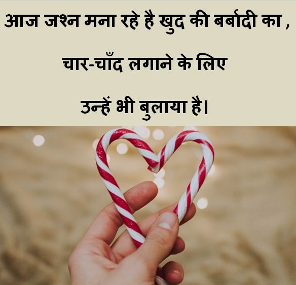 dil shayari pic in hindi, dil shayari pictures download