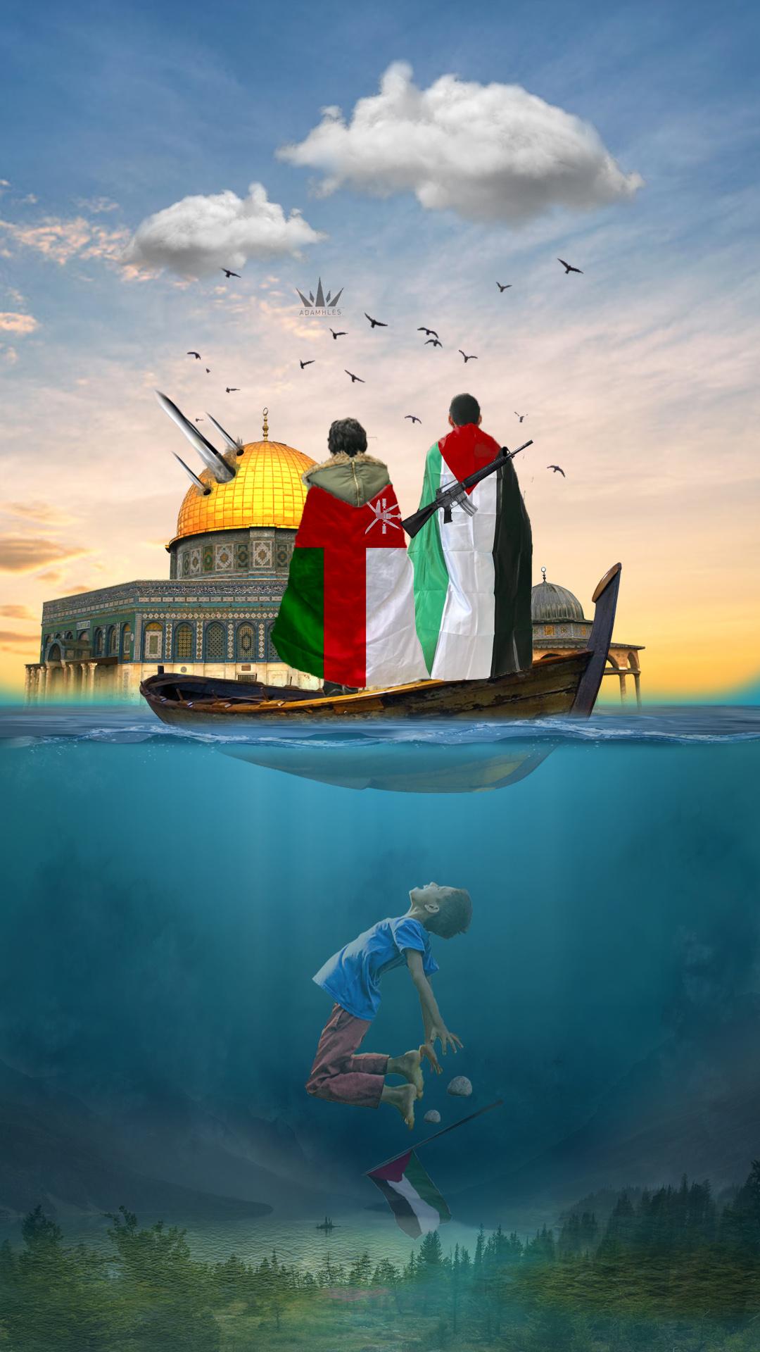 اجمل خلفية تصامن مع فلسطين علم عُمان وعلم فلسطين Flag Palestine and Oman