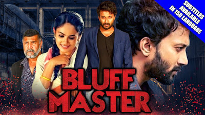 Bluff Master 2020 Hindi Dubbed 720p | 480p WEBRip x264 1Gb | 400Mb