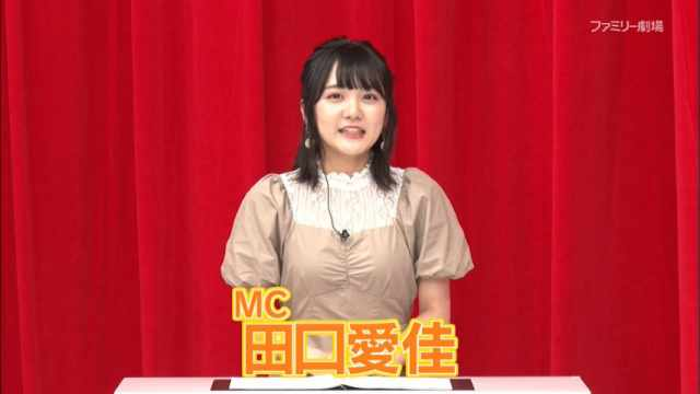Nemousu TV Season 34 ep06