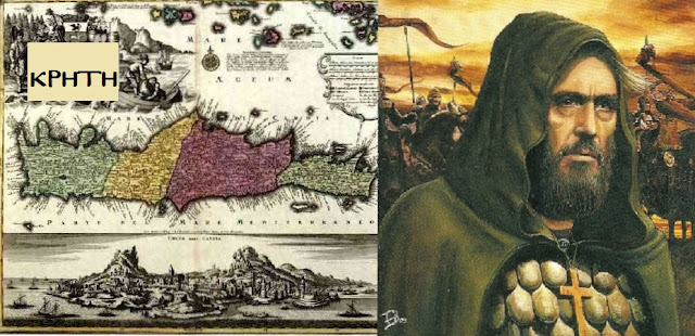 Η ανακατάληψη της Κρήτης από το Νικηφόρο Φωκά – 961 μ.Χ.