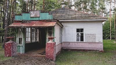 Орленок Бобруйск