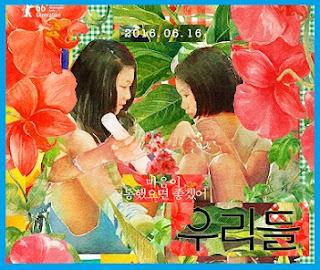 The World of Us Korean Movie