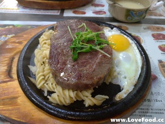 台中北屯【我家牛排】沙朗牛排-漢堡牛排-鮭魚排