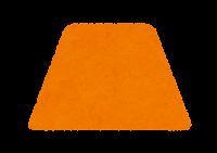 台形のイラスト