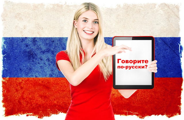 русский язык в мире