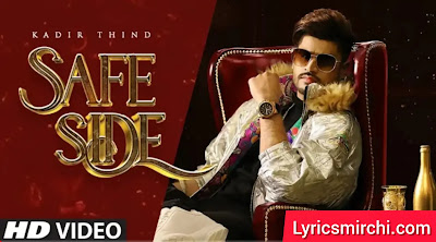 Safe Side सेफ साइड Song Lyrics | Kadir Thind | Latest Punjabi Song 2020