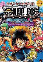 Download One Piece Episode Spesial 3 : Melindungi Pertunjukan Terakhir
