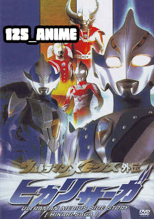 [Movie] Ultraman Mebius Side Story: Hikari Saga