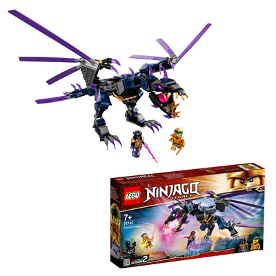 レゴ(LEGO) ニンジャゴー ドラゴンキング 71742