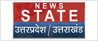 Watch News State UP Uttarakhand News Channel Live TV Online | ENewspaperForU.Com