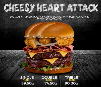 أسعار منيو ورقم وعنوان فروع مطعم هارت أتاك ازمة قلبية Heart attack