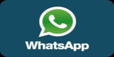 كيف اراقب زوجي بالواتس How do I monitor WhatsApp بكبسة زر
