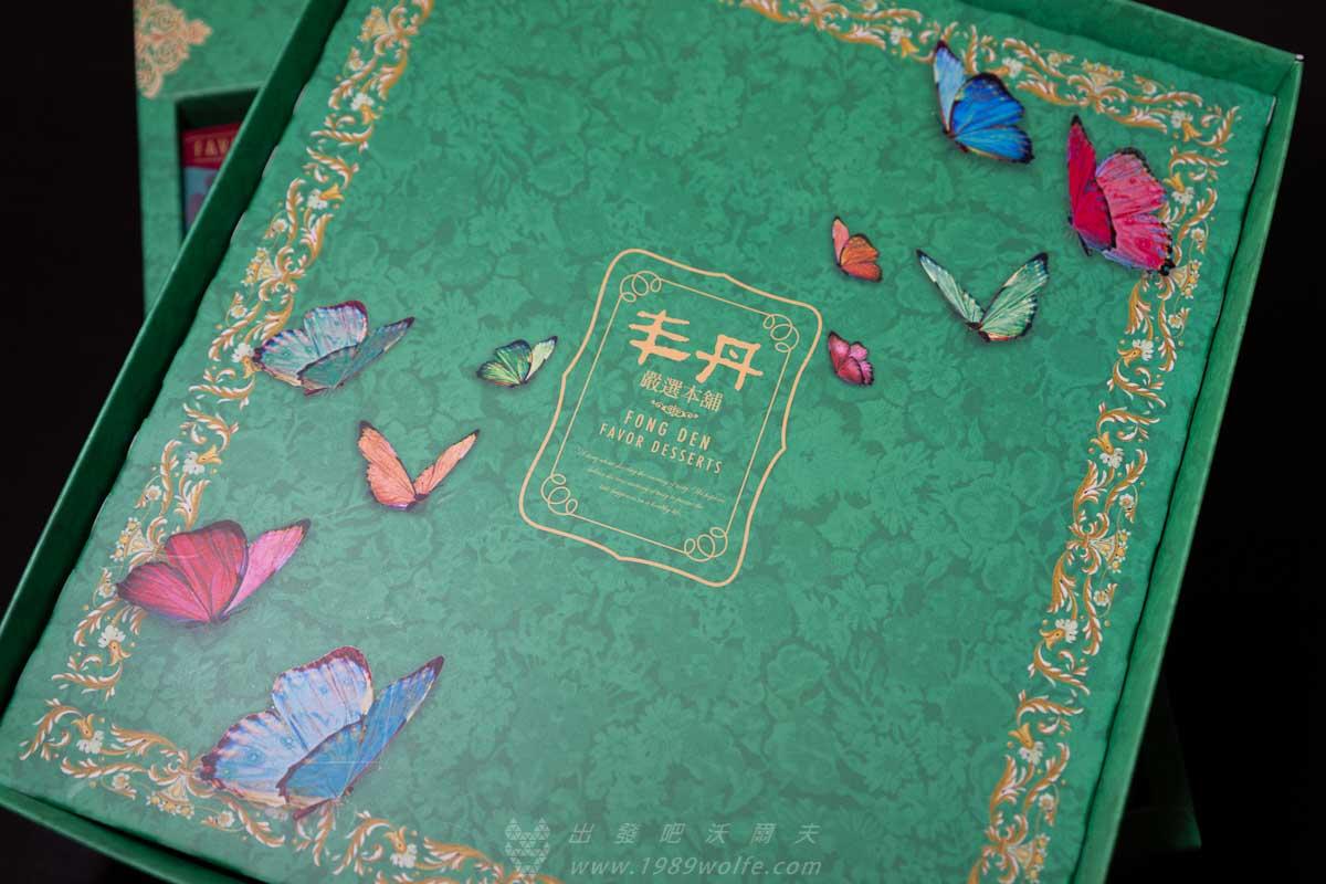 丰采頌月禮盒