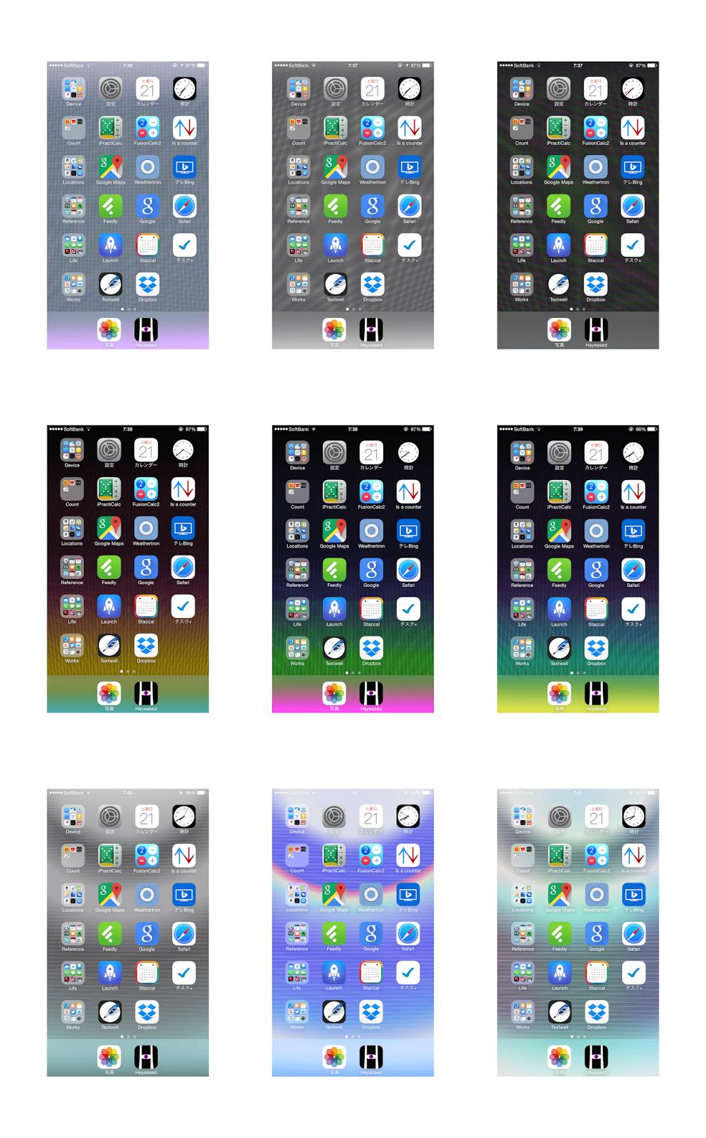 Iphoneを脱獄しなくても動く水 火 空のダイナミック静止画壁紙追加