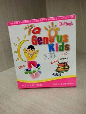 QU PUTEH IQ GENIUS KIDS