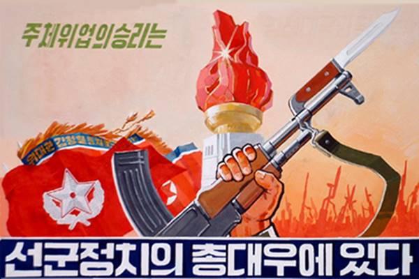 dprk poster songun politics
