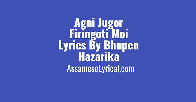 Agni Jugor Firingoti Moi Lyrics