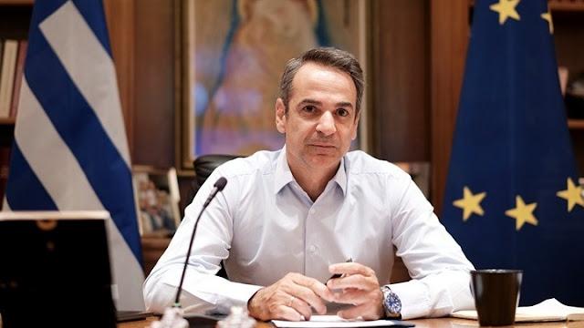 5 φορελαφρύνσεις για εργαζομένους και επιχειρήσεις ανακοίνωσε ο Μητσοτάκης