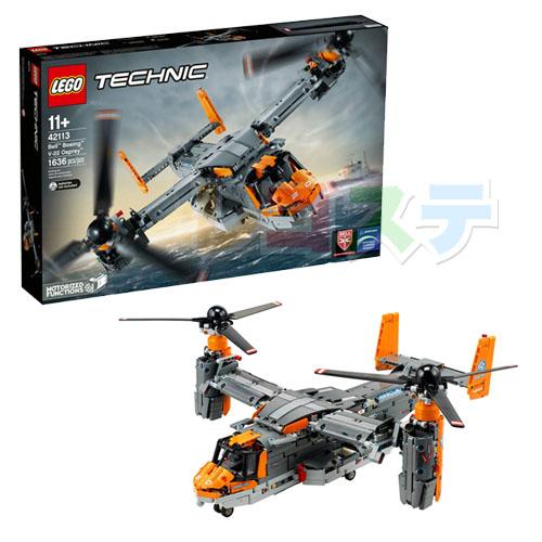 レゴ(LEGO)テクニック ベル・ボーイング V-22 オスプレイ 42113