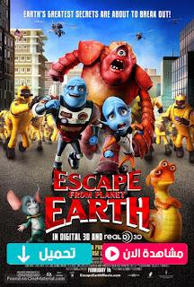 مشاهدة وتحميل فيلم Escape from Planet Earth 2013 مترجم عربي
