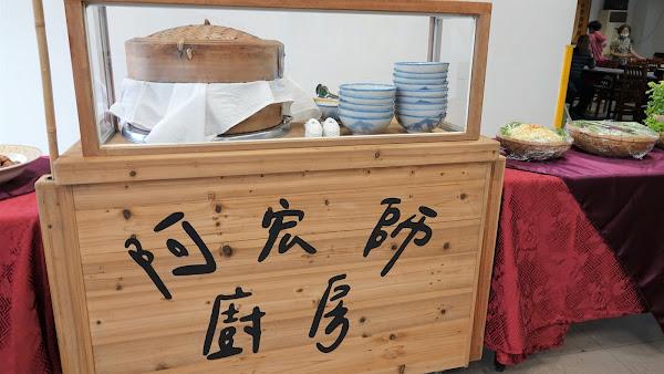 立夏吃夏麵 阿宏師廚房展現鹿港美食魅力