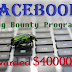 Facebook Awarded $40000 Bug Bounty For Remote Code Execution Vulnerability
