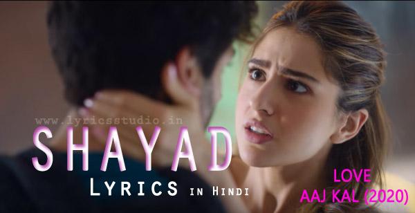 shayad lyrics in hindi love aaj kal 2 - arijit singh