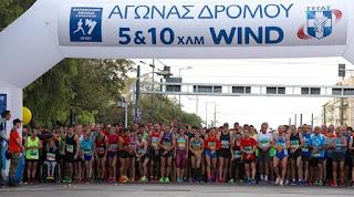 http://freshsnews.blogspot.com/2016/11/13-stous-dromous-50000-athlites-gia-ton-34o-marathonio-tis-athinas.html