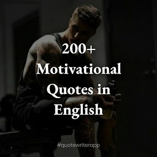 Motivational Quotes in English