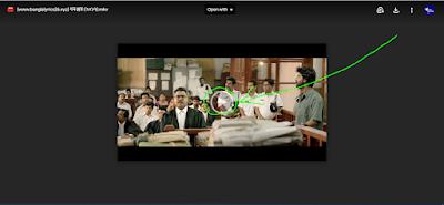 .ধনঞ্জয়. ফুল মুভি | .Dhananjay. Full Hd Movie Watch | Banglalyrics26
