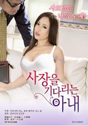 Wifes Compensation (2018)