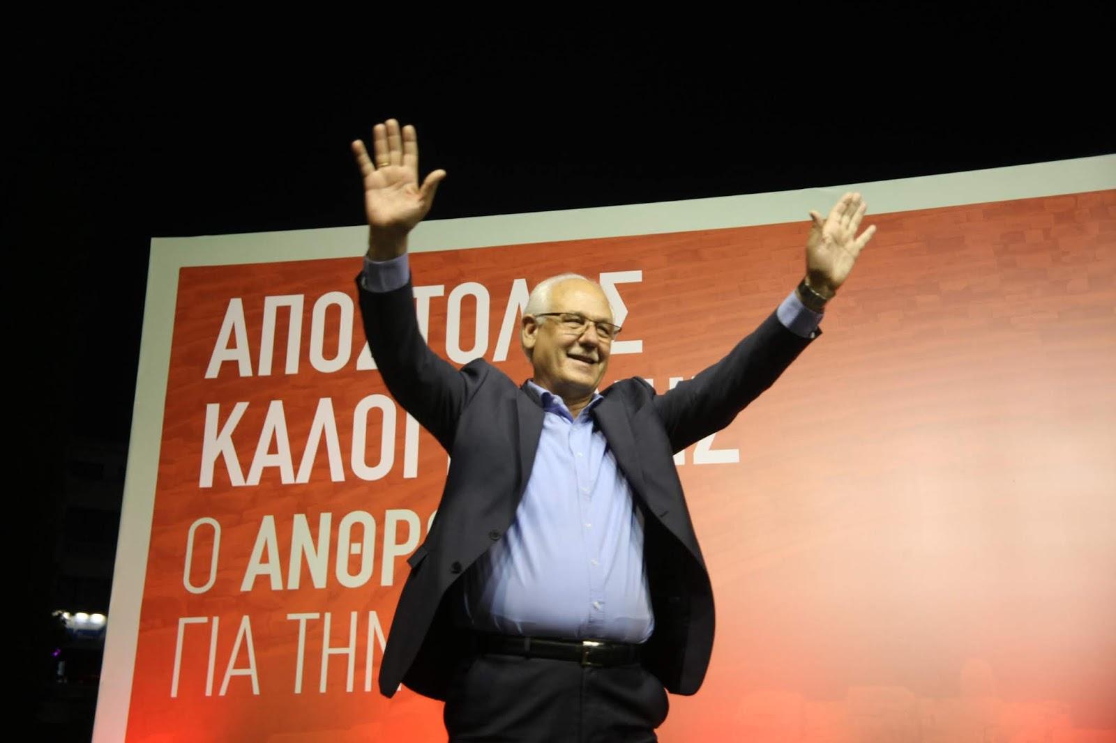 """Ο Απόστολος Καλογιάννης από την Κεντρική Πλατεία της Λάρισας: """"Mαζί καταφέραμε πολλά, μπορούμε πολύ περισσότερα..."""" (ΦΩΤΟ)"""