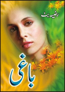 free urdu pdf novels romantic urdu novels pdf free download urdu novel yaaram pdf free download raja gidh urdu novel pdf free download best romantic urdu novels pdf free download romantic urdu novels pdf free download 2017 tawan urdu novel pdf free download urdu novels list pdf free download urdu horror novels pdf free download devta urdu novel pdf free download free urdu pdf novel urdu romantic novel pdf free download urdu novel gumrah pdf free download best urdu novel pdf free download tiger urdu novel pdf free download free download urdu novels pdf by farhat ishtiaq free download urdu novels pdf by naseem hijazi free download urdu novel pdf by a hameed free download urdu novels pdf by umera ahmed bazigar urdu novel pdf free download urdu novel free download by pdf al chemist novel urdu pdf free download urdu novel namal complete pdf free download urdu complete novel pdf free download free urdu novels pdf download free urdu novels pdf format download free download urdu pdf historical novels free download urdu pdf horror novels free download urdu pdf historical novels by aslam rahi free download urdu pdf historical novels by tahir javed mughal naseem hijazi urdu novel pdf free download urdu horror novel free pdf free urdu jasoosi novel pdf mushaf urdu novel pdf free download new urdu novel pdf free download aslam rahi urdu novel pdf free download romantic urdu novel pdf free download romantic urdu novel free pdf pakistani urdu novels pdf free download urdu funny novels pdf free download urdu social romantic novels pdf free download taloot urdu novel pdf free download, Urdu novels, Urdu Books, Urdu Afsaany, Urdu, free urdu novels, best urdu novels, Baghi  Urdu Novel Pdf By Razia Butt
