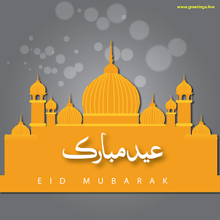 EID mubarak background image with ramadan masjid