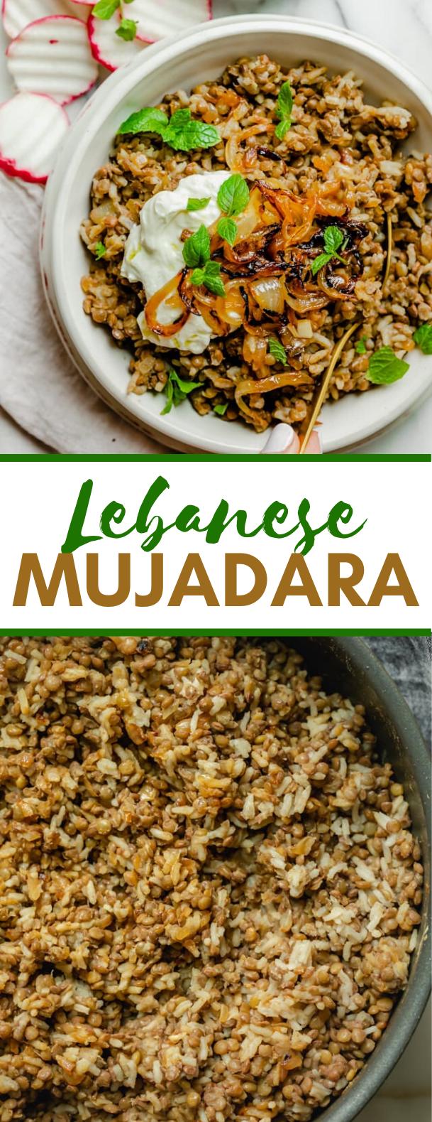 Lebanese Mujadara #dinner #vegan