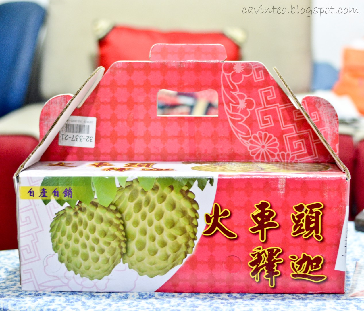 Entree Kibbles: Fresh Custard Apples Directly Imported from Taiwan