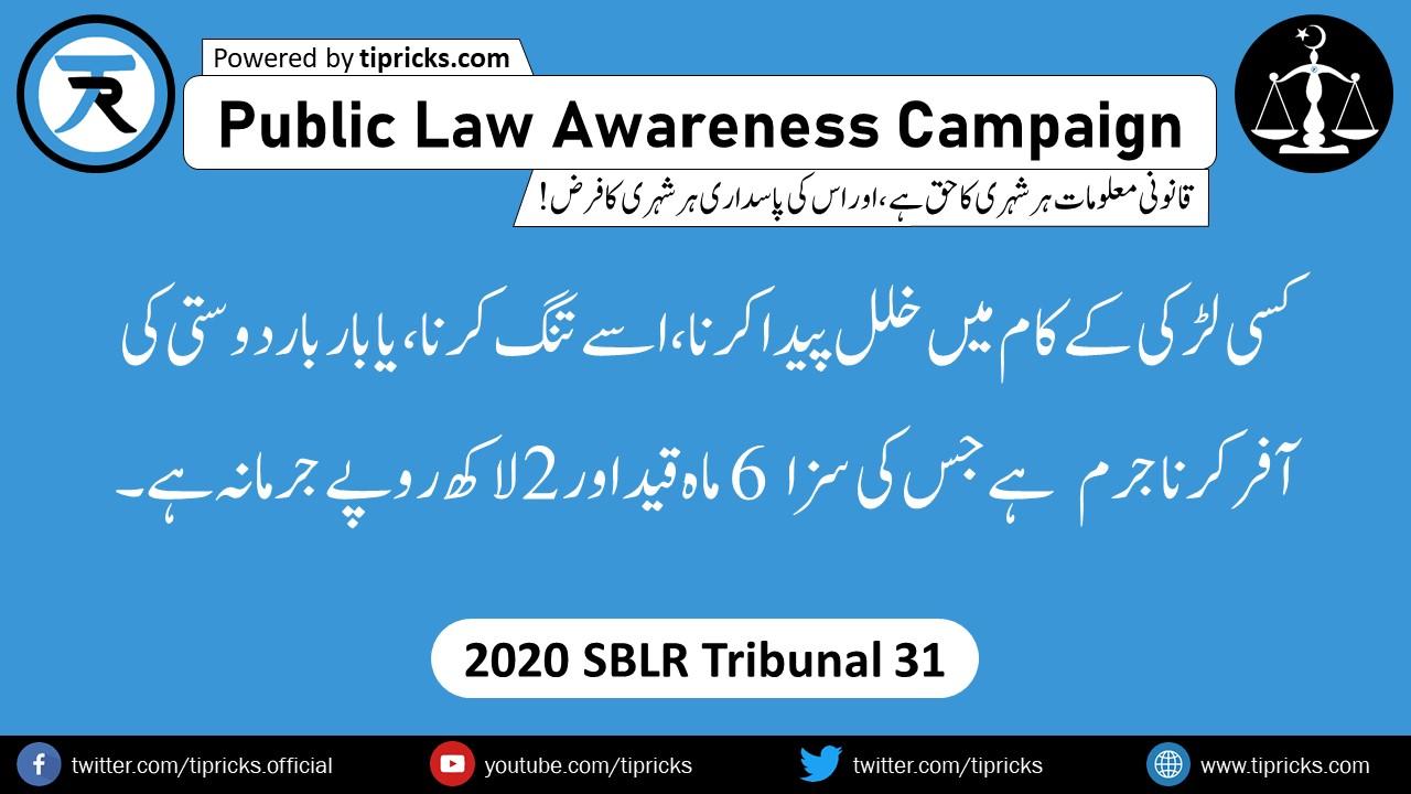 2020 SBLR Tribunal 31