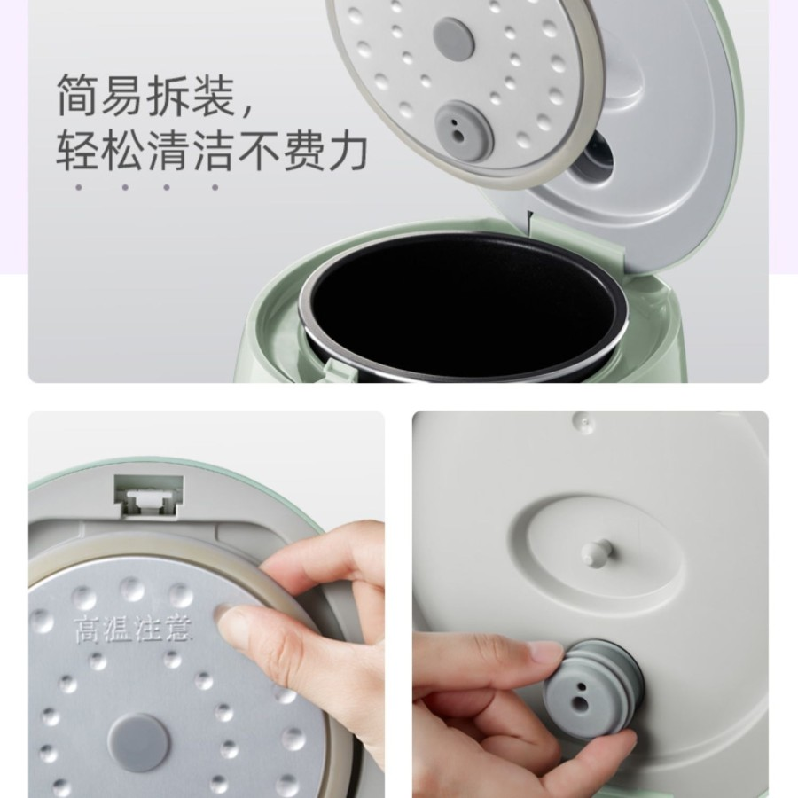 Bear Electric Mini Multifunction Rice Cooker DFB-B12K2. 1.2 Liter