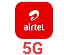 airtel 5G kab aayega ! एयरटेल 5G नेटवर्क कब आएगा..