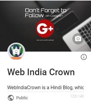 Blog या Website के Related Tag Line 140 अक्षर में दर्ज